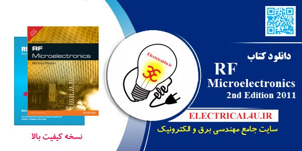 RFM-Electrical4u.ir